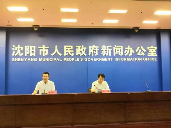 沈阳市工会第十七次代表大会拟于8月21日开幕